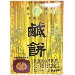 澎湖鹹餅<220g>(長春)