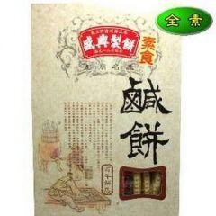 澎湖素食鹹餅<小盒>(盛興)