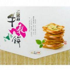 仙人掌牛軋餅(萬泰)