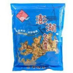香酥螃蟹<昱信>(春仁)