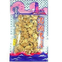 螃蟹酥(金海集)