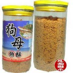 狗母魚酥(金海集)