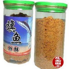 旗魚酥(金海集)