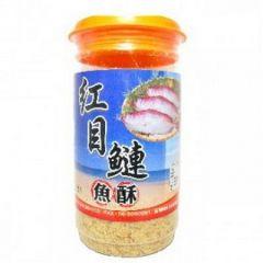 紅目鰱魚酥(金海集)