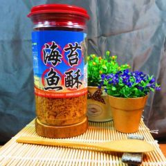 海苔魚酥(金海集)
