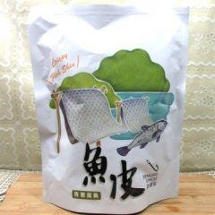 風味魚皮<青蔥蛋黃口味>(澎湖伯)