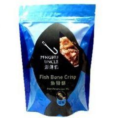 魚骨酥(澎湖伯)