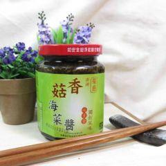 香菇海菜醬(菊島)