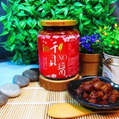 XO頂級干貝醬<小瓶>(菊之鱻)