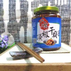 頂級干貝醬(大漢)