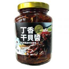 丁香干貝醬(緝馬灣)