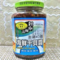 海鮮干貝醬(海島)