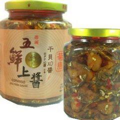干貝XO醬(菊島)