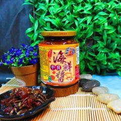 海鮮干貝醬(菊之鱻)
