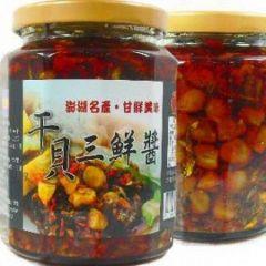 干貝三鮮醬(海豐)