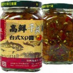 高鮮干貝辣醬(信興)
