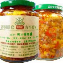 純小管辣醬(源利軒)