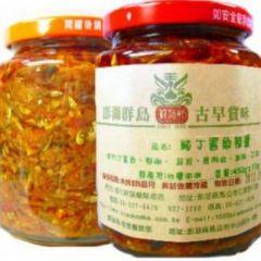 純丁香魚辣醬(源利軒)
