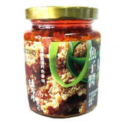 干貝魚子醬(緝馬灣)