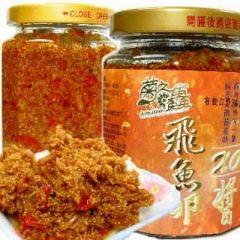 飛魚卵XO醬(菊之鱻)
