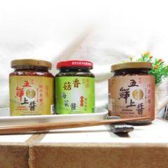禮盒組<純干貝、海菜、干貝XO>(菊島)
