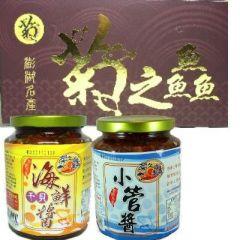 禮盒組<海鮮干貝、小管>(菊之鱻)