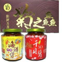 禮盒組<海鮮干貝、XO頂級干貝醬>(菊之鱻)