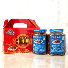 海鮮干貝醬禮盒<2瓶>(宏裕行)