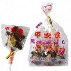 平安龜黑糖棒棒糖<梅子>