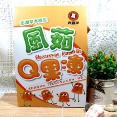 風茹Q果凍(典醬家)