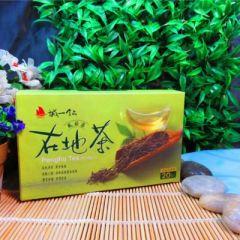 在地茶<風茹茶包>(誠一)
