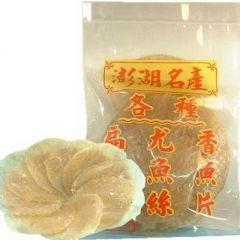 生香魚片<半斤>(潭邊)