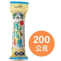 花枝漿<200g>(宏裕行)