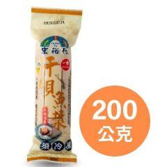 干貝魚漿<200g>(宏裕行)