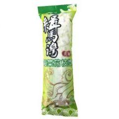 澎湖海菜花枝漿(緝馬灣)
