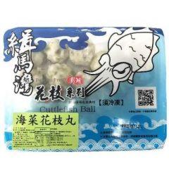 海菜花枝丸(緝馬灣)