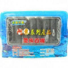 墨魚香腸(阿東)