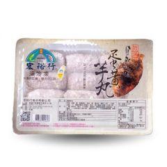 蛋黃芋丸(宏裕行)